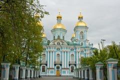 Ortodoksalny kościół Obraz Stock