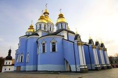 Ortodoksalny kościół Zdjęcia Royalty Free