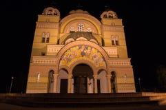 Ortodoksalny kościół Apatin Zdjęcie Royalty Free