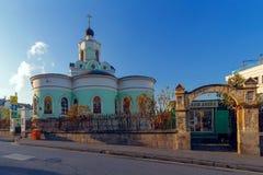 Ortodoksalny kościół uczta krzyż przy Czystym wąwozem moscow zdjęcie royalty free
