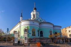 Ortodoksalny kościół uczta krzyż przy Czystym wąwozem moscow obraz royalty free