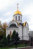 Ortodoksalny Kościół w mieście Donetsk obraz royalty free