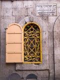 ortodoksyjny Jerusalem patriarchat obraz stock