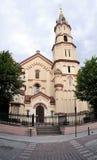 ortodoksyjny Nicholas kościelny st obrazy stock