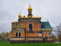 Ortodoksyjny wschodni kościół przy Darmstadt obraz stock