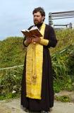 Ortodosso immagini stock libere da diritti