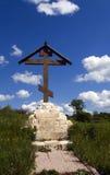 Ortodosso attraversi sopra il prato Immagine Stock Libera da Diritti