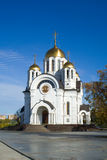 ortodosso fine della chiesa Fotografie Stock