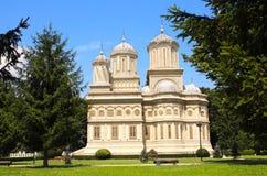 Ortodox antagandedomkyrka, Curtea de Arges, Wallachia, romare Royaltyfri Bild