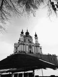 Ortodox barockkyrka St Andrew & x27; s-kyrka Fotografering för Bildbyråer