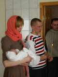 Ortodox begynnande dopceremoni hemma i Vitryssland Royaltyfri Fotografi