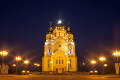 Ortodox cathedral in Khabarovsk, Russia Stock Photo