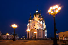 Ortodox cathedral in Khabarovsk, Russia Royalty Free Stock Images