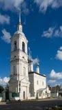Ortodox church Royalty Free Stock Photos
