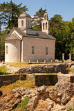 Ortodox church in Cetinje, Montenegro. Stock Images
