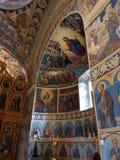 Ortodox church stock image