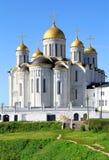 ortodox domkyrka Royaltyfri Bild