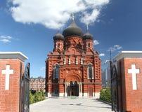 Ortodox domkyrka i Ryssland Arkivbilder