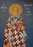 Ortodox icon. Image of St. Sava - educator drawn bright colors on the wall of the Orthodox Church in Katherine - Greece. Image created this technique is called Royalty Free Stock Photos