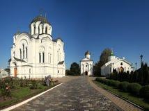ortodox kloster Arkivbilder