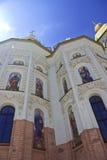Ortodox kloster av Kieven-Pechersk Lavra Royaltyfria Foton