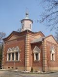 Ortodox kloster Tikhonova Pustyn i den Kaluga regionen (Ryssland) Royaltyfri Foto