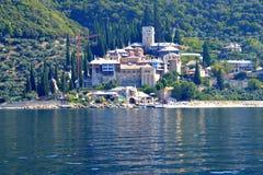 Ortodox klostermontering Athos Greece Arkivfoto