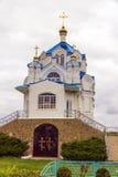 Ortodox kristen kloster Royaltyfria Foton