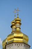 Ortodox kristen kyrka Golden Dome arkivbild