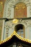 Ortodox kristen kyrka i Kiev, Ukraina royaltyfria bilder