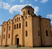 Ortodox kristen kyrka i Kiev, Ukraina arkivfoto