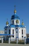 Ortodox kristen traditionell kyrka arkivbilder