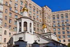 Ortodox kyrka av Michael ärkeängeln (1662) i Moskva, Russi Arkivbild