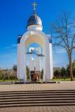 Ortodox kyrka av ärkeängeln Michael Fotografering för Bildbyråer