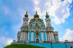 Ortodox kyrka av St Andrew i Kyiv (Kiev), Ukraina Arkivfoton