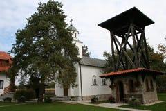 Ortodox kyrka Banjani Fotografering för Bildbyråer