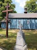 Ortodox kyrka, Hola, Polen Arkivbild