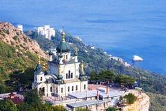 Ortodox kyrka i Foros, Krim arkivbilder