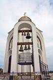 Ortodox kyrkabendery Royaltyfri Bild