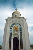 Ortodox kyrkabendery Fotografering för Bildbyråer