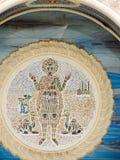Ortodox kyrklig byggnad Royaltyfri Foto