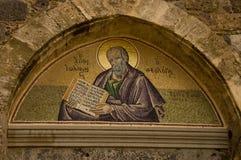ortodox mosaik Fotografering för Bildbyråer
