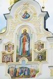 Ortodox religiös kristen målning av helgon på den kyrkliga väggen royaltyfri foto