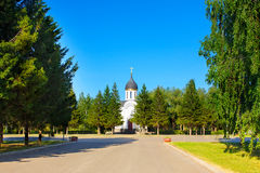 Ortodox russian church. In the park royalty free stock photos