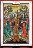ortodox ryss för symbol arkivfoton
