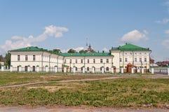 Ortodox skola av St John av Tobolsk. Tobolsk. Sibirien. Ryssland Royaltyfri Bild