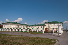 Ortodox skola av St John av Tobolsk. Tobolsk. Sibirien. Ryssland Royaltyfri Fotografi