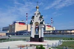 ortodox station för atom- kapell Arkivfoton