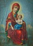 Ortodox symbol Royaltyfri Bild