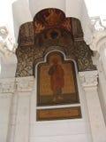 ortodox symbol Arkivbild